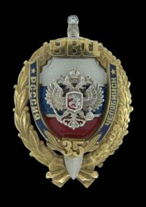 УВД Россия Челябинск