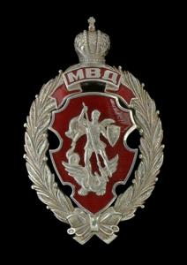 МВД 2