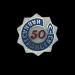 КавказТрансГаз 50
