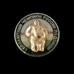 Абсолютный чемпион России по дзюдо