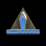 ЯмалГазПром