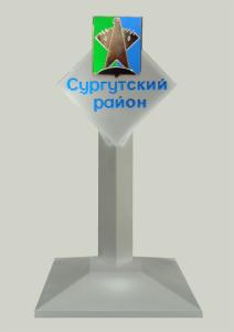 Стелла Сургутский район