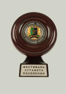 Эстафета Сургутский район