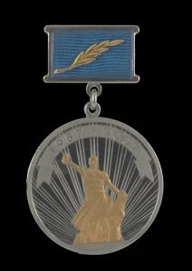 1957-2007