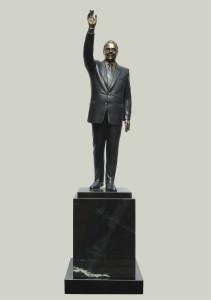 Г. Алиев
